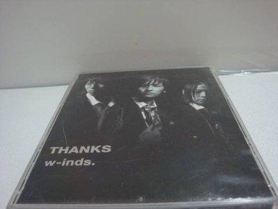 【銅板交易】二手原版CD-日本CD-W-INDS : THANKS風之獻禮/ 通常盤