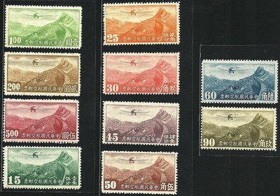 【萬龍】(航4-2)民國29年香港版航空郵票有水印10全
