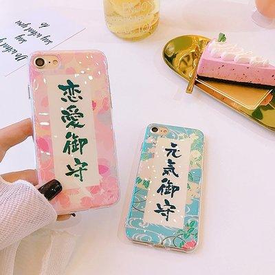 日系i6s手機殼i6plus手機殼i8plus手機殼全包軟殼防摔保護套iphone7/7plus~粉紅豬小兔