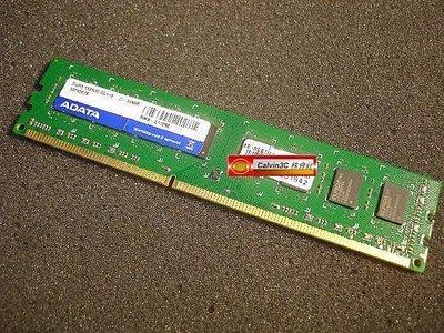 威剛 ADATA DDR3 1333 2G DDRIII PC3-10600 單面 雙面 顆粒 桌上型 終身保固