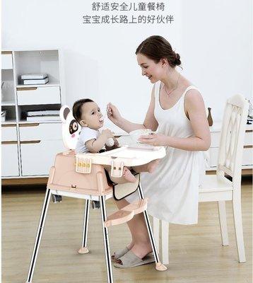 寶寶餐椅宜家小孩吃飯座椅嬰兒便攜可折疊飯桌椅子家用兒童餐桌椅