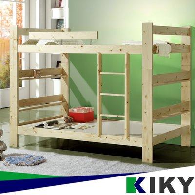 【床架】實木床架床組│ 雙層床 免費組裝/單人床架【艾麗卡】上下舖 上下床 高腳床-KIKY~Europe 兒童床架