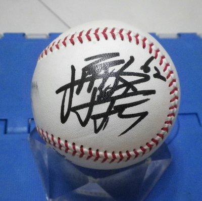 棒球天地---中信兄弟 陳琥 簽名職棒用球.字跡漂亮