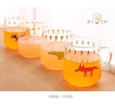 ((超可愛杯子))韓果創意可愛翻糖小動物玻璃牛奶杯 水杯 文創水杯 350ml