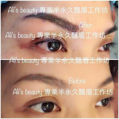 Ali's Beauty 專業半永久飄眉工作坊(堅尼地城,屯門碼頭 , 銅鑼灣)美瞳線 $999