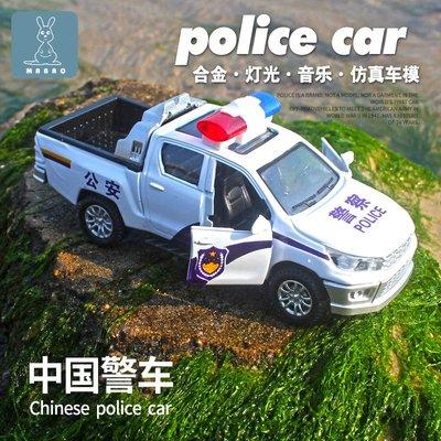 玩具車寶寶合金回力警車轎車模型仿真兒童金屬玩具車男孩警察皮卡小汽車