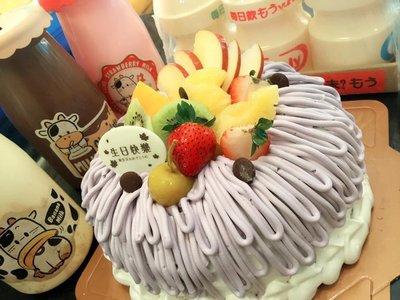 ❤ 歡迎自取 ❥ 雪屋麵包坊 ❥ 藝術款式 ❥ 紫色蒙布朗 ❥ 八吋生日蛋糕  ❥ 9 折優惠中