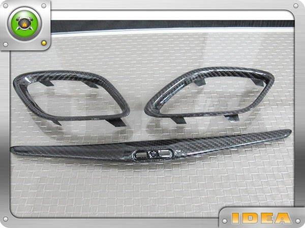 泰山美研社596 SAAB 93 9-3 水箱罩框 飾條 碳纖維CARBON包覆 SUZUKI SUBARU SKODA