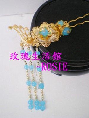 【玫瑰生活館】 元珠流蘇髮暨髮飾 ,水藍,粉紅,大紅