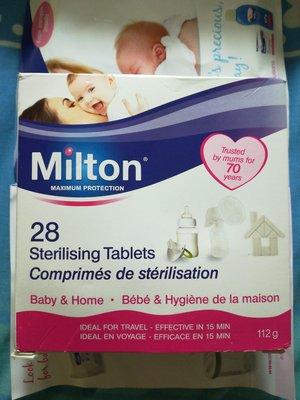 英國米爾頓 Milton 醫療級奶樽奶嘴消毒片28片+2片 獨立裝 Sterilising Tablets 28+2packs免過水 旅行必備 消毒浴缸 bb池