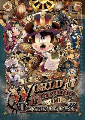 日本進口拼圖-迪士尼 米奇的機械世界  (Tenyo, 108片, D-108-805)