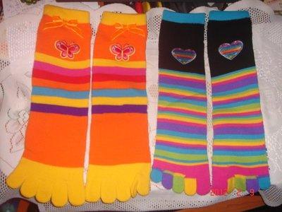 女性彈性彩虹五指襪長統襪及膝襪.  全新 . 超炫設計: 心 / 蝴蝶兩款 .