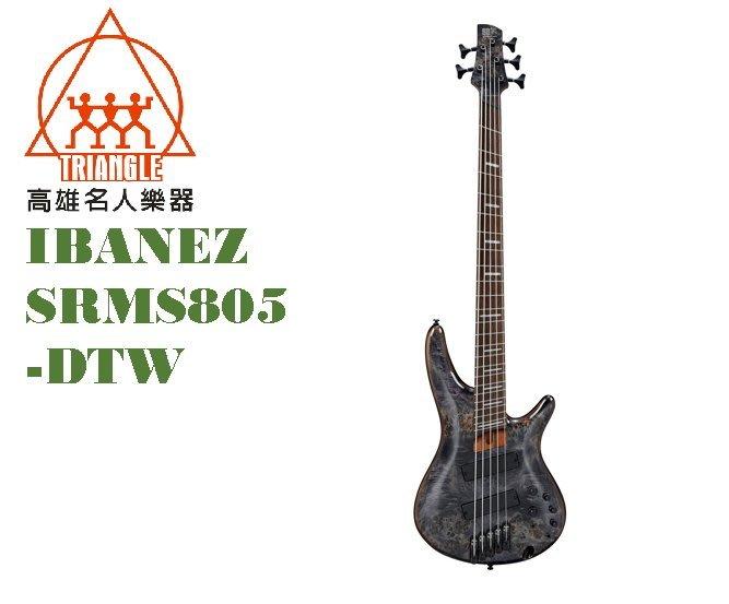 【IBANEZ旗艦店@高雄名人樂器】Ibanez Bass Workshop SRMS805-DTW 深灰五弦 電貝斯