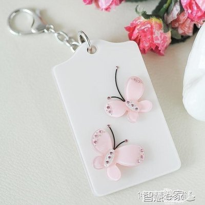 櫻花SHOP 悠遊卡套 公交交通地鐵卡套鑰匙扣包掛件YH863
