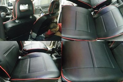 台北高級汽車皮椅套汽車原價3500特價2500SENTRA M1 180 SPACE GEAR GETZ QRV E36 solio