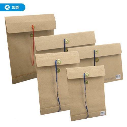 (量販7包)《加新》大2K立體資料袋(6個/包) 7LT202 (信封/公文封/紙袋)