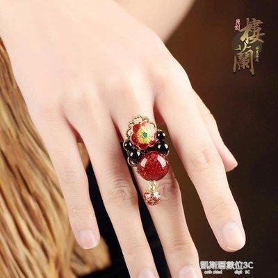 戒指古風原創景泰藍鈴鐺戒指民族風女復古食指中指古風中國風飾品開口指環