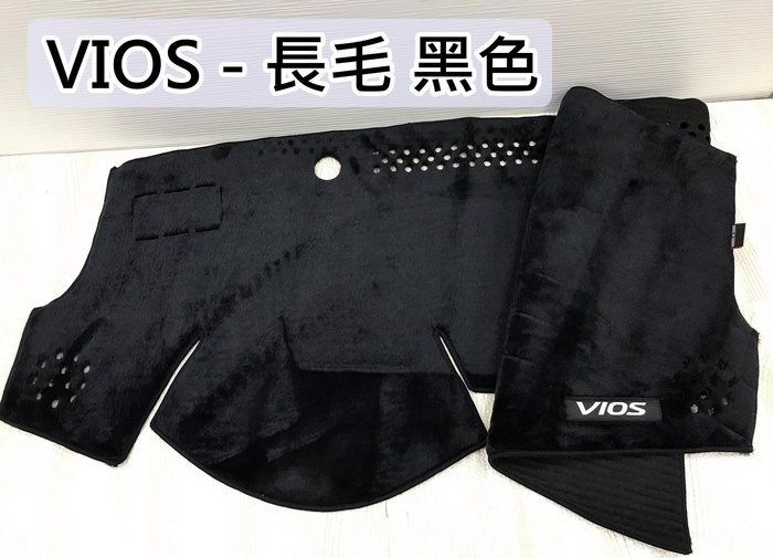 【阿勇的店】彰化  手工量身訂做 A級 長毛避光墊 抗熱/抗反射 NEW MAZDA5 MPV CX-5 CX-7 CX