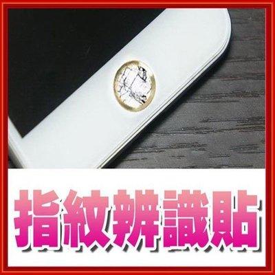 (Q哥)C41 大理石指紋辨識貼 Home鍵貼 按鍵貼  iPhone 5s 6 6+ Plus Air 2 Mini