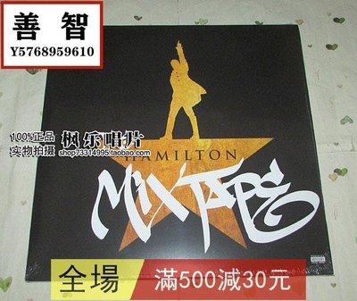 百老匯音樂劇 Hamilton Hamilton The Mixtape 2LP 黑膠 現貨 唱片 CD LP【善智】