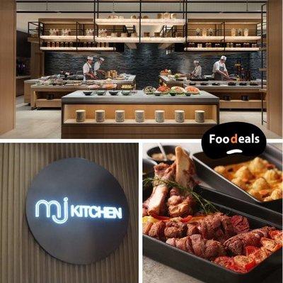 休閒咖*代訂房$2200台北國泰萬怡 MJ Kitchen 午餐或晚餐雙人餐劵