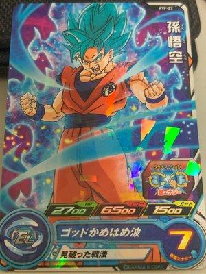 [台版]七龍珠機台卡片 Super Dragon Ball Heroes 活動卡 ATP-03 孫悟空