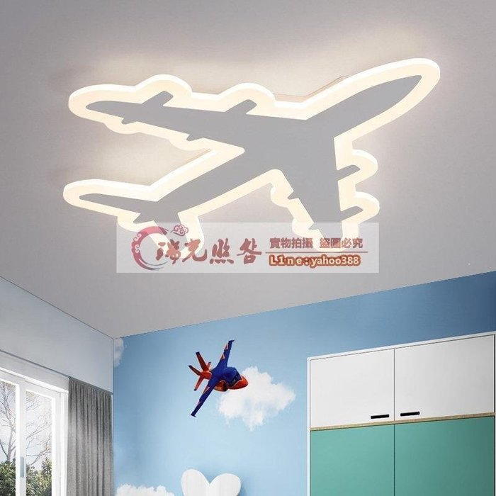 【美燈設】兒童房間燈男孩女孩家用創意簡約現代臥室led吸頂燈溫馨浪漫