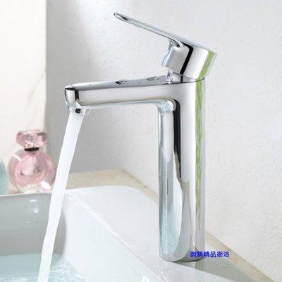【歐築精品衛浴】KOHLER《美國》✰ JULY系列加高面盆龍頭K-5241T-4-CP