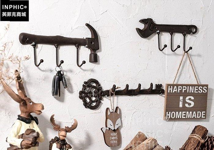 ♥精選暖心商品♥ 創意復古美式服裝店牆上掛鉤衣帽鑰匙壁掛牆壁玄關個性門口裝飾品