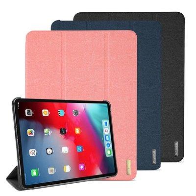 【現貨】ANCASE DUX DUCIS Apple iPad Pro 12.9 (FaceID) DOMO 皮套保護套