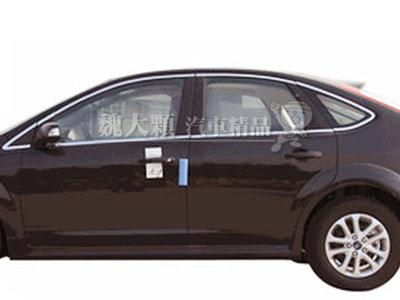 【魏大顆 汽車精品】Focus 4D(05-12)專用 不鏽鋼車窗飾條ー車窗亮條 車窗裝飾條 Mk2 Mk2.5