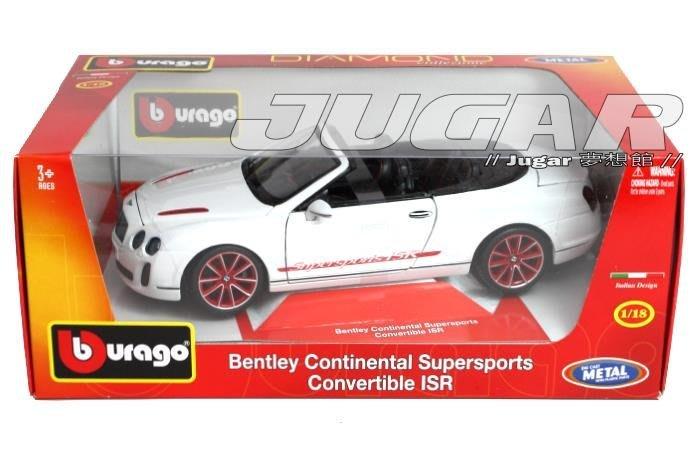 1:18 (1/18) bBURAGO Bentley Continental Supersports