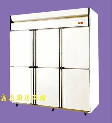 鑫忠餐飲設備-廚房設備:全新92型6尺六門立式不鏽鋼冷凍冷藏管冷冰箱-賣場有快速爐-工作台-水槽-烤箱-攪拌機