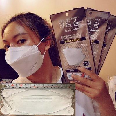 【台灣現貨】SOOM白色韓國KF94口罩面罩3D立體夏季薄款大號成人一片獨立裝【台灣加油】