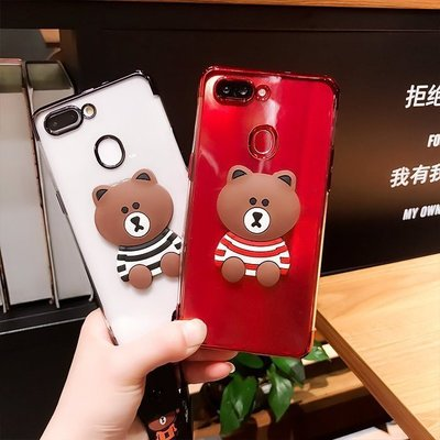 iPhone XS MAX XR i8 7 6s plus 韓國條紋小熊+掛脖繩琉光透明三節電鍍手機殼硅膠防摔保護套