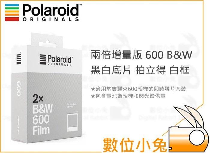 數位小兔【polaroid 新款 兩倍增量版 600 B&W 黑白底片 拍立得 白框】onestep2 寶麗萊 底片