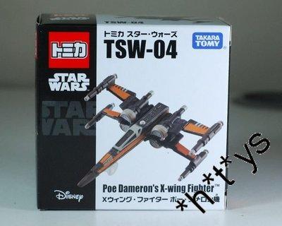 全新 日版 Takara Tomy Tomica Star Wars TSW-04 Poe Damerons X-wing  星球大戰