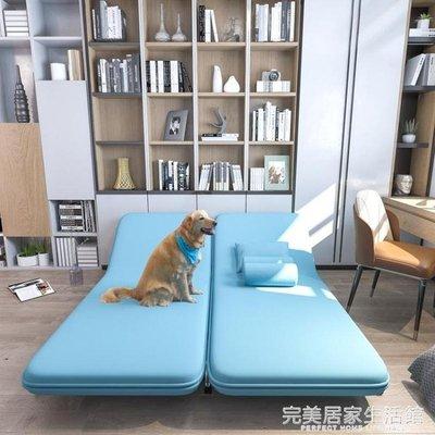 華優百貨摺疊沙發床兩用小戶型網紅款經濟陽台伸縮可坐臥單雙人客廳多功能