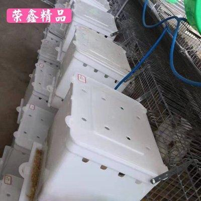 兔籠兔子產仔箱 兔用外掛產箱種兔母兔生產窩保暖繁殖塑料產房兔籠用