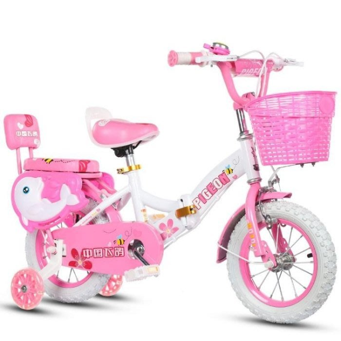 全館免運 飛鴿兒童自行車2-3-4-6-7-8-9-10歲男女小孩摺疊童車寶寶腳踏單車 優惠多多喲 超實用