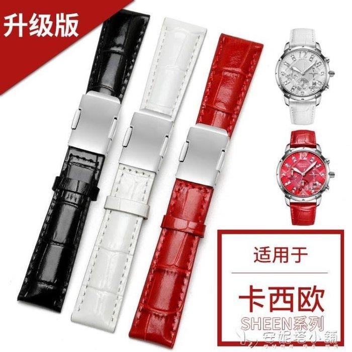 代用卡西歐錶帶 真皮女士防水錶鏈紅白黑色SHEEN-5010/502316MM18【轉角屋】
