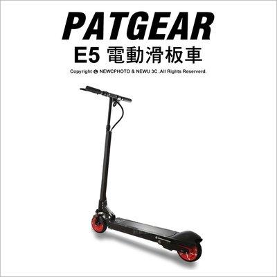 【薪創台中】PATGEAR E5 電動滑板車 黑車身紅輪組 電動車 摺疊 滑板車 公司貨