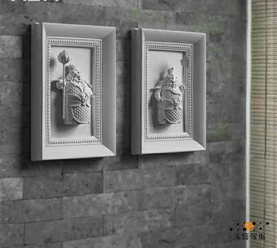 〈滿藝設計傢俬〉893 武神招財牆飾3D立體創意家居飾品辟邪樹脂 壁掛守門神壁飾