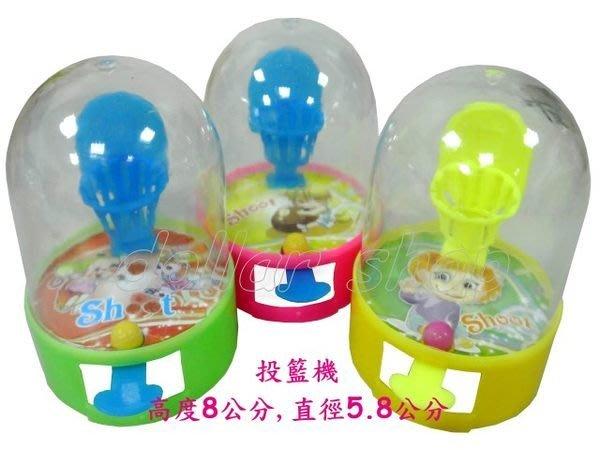 寶貝玩具屋二館☆【獎勵】超可愛掌上型投籃機(小投球遊戲機)單款價
