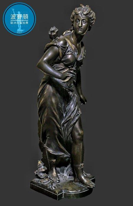 【波賽頓-歐洲古董拍賣】歐洲/西洋古董 法國古董 19世紀 西洋戴安娜青銅雕塑(原作非複刻版)(高度:47公分)(年份:1890年)(落款:Moreau)
