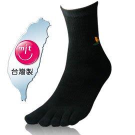 香港腳 治療襪子先NUMEN除臭機能襪~奈米銀-殺菌除臭纖維~任選8雙