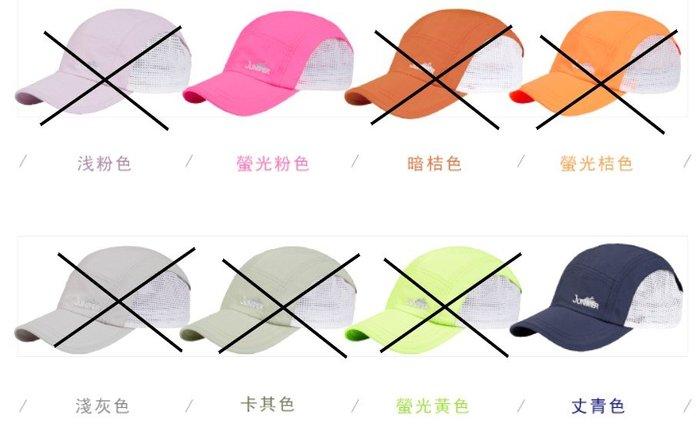 JUNIPER 中性透氣抗UV棒球帽 J7563螢光粉色 遮陽帽 棒球帽 防曬帽 抗UV 喜樂屋戶外休閒