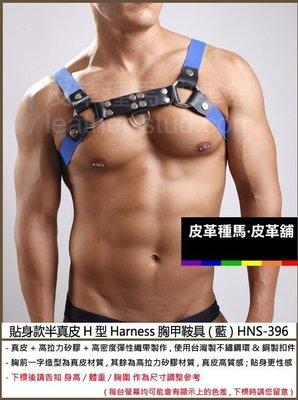 【OTOKO】Leather Stud...