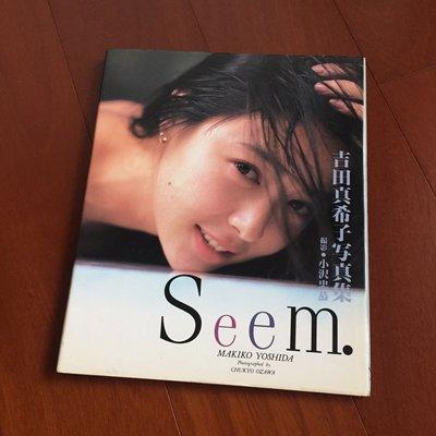 90年代 吉田真希子 日本原裝寫真集