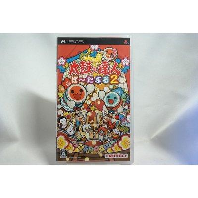 [耀西]二手 純日版 SONY PSP 太鼓之達人 太鼓達人  攜帶版 2